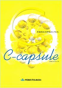 C-capsule