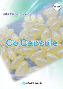 Co-capsule