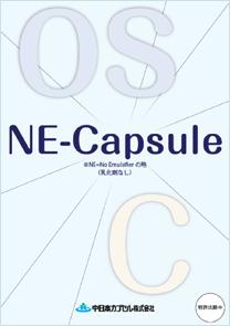 NE-capsule